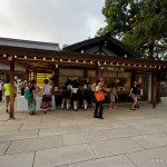 sanctuaire shinto de Yasukuni à Tokyo - 1