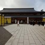 sanctuaire shinto de Yasukuni à Tokyo - 2