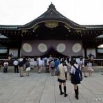 sanctuaire shinto de Yasukuni à Tokyo - 3