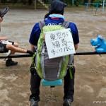 tokyo fukushima à pied - ça sent bon