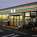 tokyo fukushima à pied -  7&11