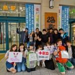 tokyo fukushima à pied - avec plein de japonais