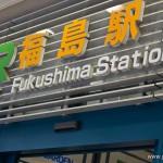 tokyo fukushima à pied - fukushima station