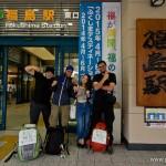 tokyo fukushima à pied - fukushima station avec Ai