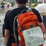tokyo fukushima à pied - sac à charles de dos