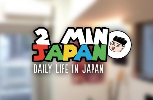2 min Japan : des vidéos courtes et fun sur le Japon