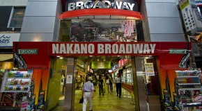 Nakano Broadway, un autre monde pour les Otaku, Geek et curieux
