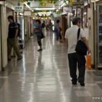 Nakano Broadway à Tokyo - Otaku, Geek (6)