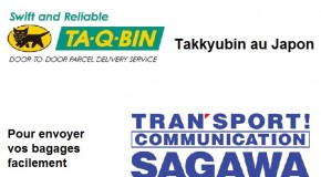 Takkyubin au Japon, excellent moyen d'envoyer vos bagages plutôt que de les porter