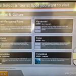 route finder itinéraire de voyage au Japon (10)