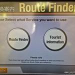 route finder itinéraire de voyage au Japon (11)