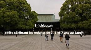 Shichigosan, 7-5-3 et on célèbre les enfants au Japon
