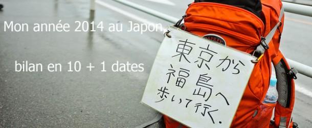 Mon année 2014 au Japon, bilan en 10 + 1 dates