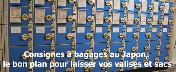 Consignes à bagages au Japon, le bon plan pour laisser vos valises et sacs