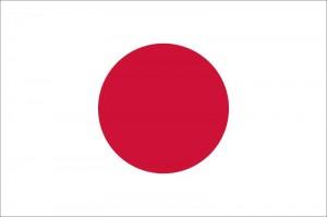Hi no maru le drapeau du Japon