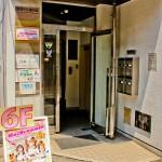 Maid café au Japon et Akihabara l'expérience Otaku (1)