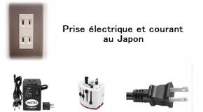 Prise électrique au Japon et adaptateurs