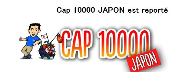 Rupture du ligament croisé, CAP 10000 Japon est reporté
