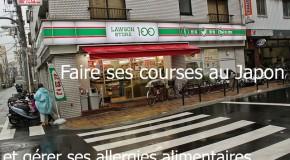 Faire ses courses au Japon et gérer ses allergies alimentaires: le guide