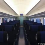 Aéroport de Tokyo Narita jusqu'au centre de Tokyo, les trajets (2)