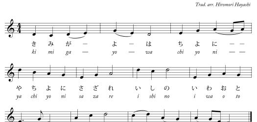 Kimi Ga Yo, l'hymne national japonais en 8 questions – réponses