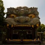Namba Yasaka sanctuaire shinto à Osaka avec tête de lion tigre (2)