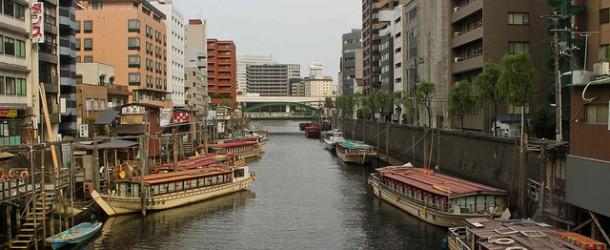 Yakatabune à Tokyo, dîner croisière et balade au fil de l'eau