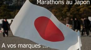 Marathon au Japon: la folie de la course au pays du soleil levant