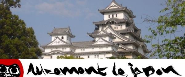 Autrement le Japon, découvrir une autre façon de voyager