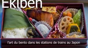 Ekiben, l'art du bento dans les stations de trains au Japon