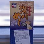 Ekiben l'art du bento dans les stations de trains au Japon (4)