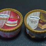 Häagen Dazs Japan les glaces aux parfums délirants (7)