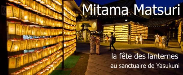 Mitama Matsuri, la fête des lanternes au sanctuaire de Yasukuni
