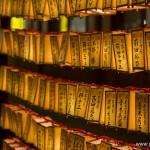 Mitama Matsuri la fête des lanternes à Yasukuni Tokyo (13)