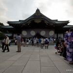 Mitama Matsuri la fête des lanternes à Yasukuni Tokyo (4)