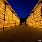 Mitama Matsuri la fête des lanternes à Yasukuni Tokyo (9)