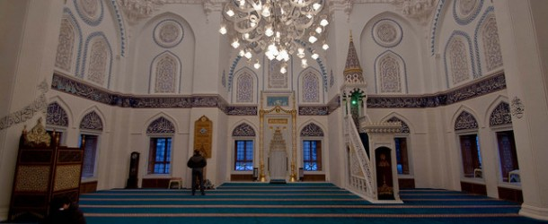 Tokyo Camii, la plus grande mosquée au Japon