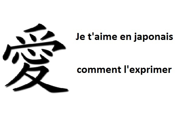 Je t 39 aime en japonais comment et quand l 39 exprimer un gaijin au japon - T aime te faire belle ...