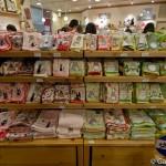 Boutique studio - Ghibli Donguri Kyowakoku (2)