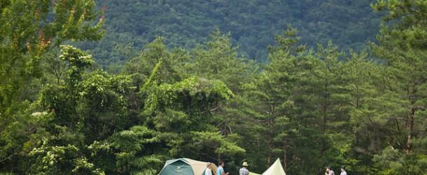 Camping au Japon, tout ce qu'il faut savoir