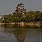 Hiroshima-jo le château d'Hiroshima (4)