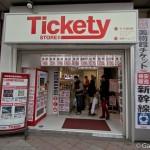 Kinken Shop au Japon (4)