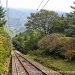 Mont Mitake randonnée à Tokyo (9)