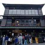 Narita que faire et que visiter sur place (10)