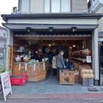 Narita que faire et que visiter sur place (11)