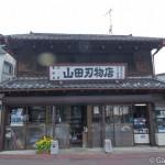 Narita que faire et que visiter sur place (13)