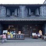 Narita que faire et que visiter sur place (17)