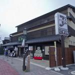 Narita que faire et que visiter sur place (19)