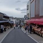 Narita que faire et que visiter sur place (2)