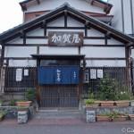 Narita que faire et que visiter sur place (6)